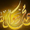 حضرت محمد رسول اللہ ﷺنے بنفس نفیس اذان دی ہے ؟