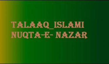 Talaaq_Islami nuqta-e- nazar