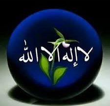دعوتی بیانات :داعی اسلام حضرت جی محمدیوسف صاحبؒ