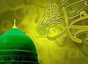 محمدﷺکا روضہ قریب آرہاہے