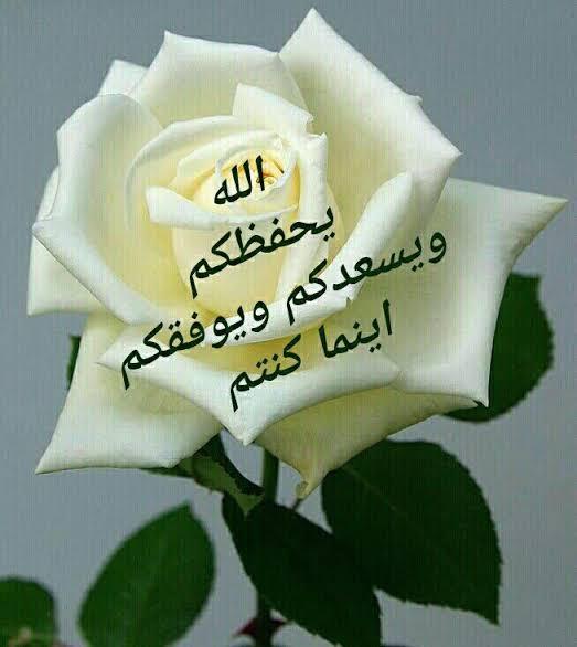 نسبتی برادران اوربہنوں کے ساتھ حسن ِسلوک