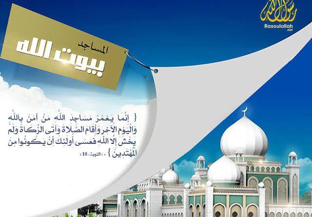 شرعی مسجدکب وجود میں آئے گی ؟
